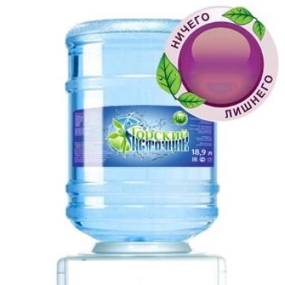 артезианская вода Горский Источник